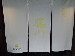 藤川3.jpg