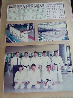 関東 高校1.jpg