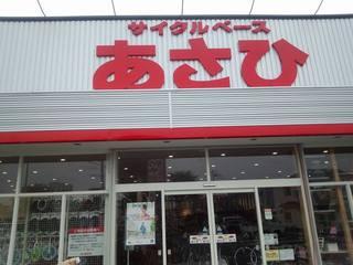 三橋6.jpg