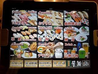 若寿司2.jpg