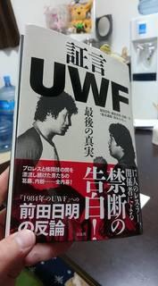 uf1.jpg